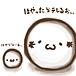 Exciting らぷsody(ノ)^ω^(ヾ)