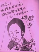 桜丘高等学校吹奏楽部