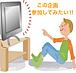 テレビ企画に参加したい!!