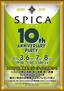 SPICA☆ 新宿