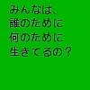 関ジャニ∞雑談会