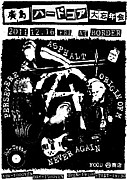 広島PUNK/HARD CORE EVENT情報