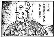 筑波文学の会