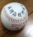 呉羽高校野球部