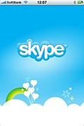 SkypeレッツGO
