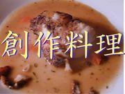 関西創作料理研究会