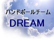 DREAM☆女子部☆