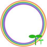 虹の架け橋(虹の会)