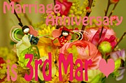 結婚記念日が「3月3日」