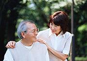 シニア・中高年・熟年の婚活