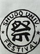 広島修道大学 大学祭