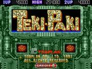 TEKI・PAKI テキ・パキ
