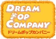 ☆Dream★Pop☆Company★