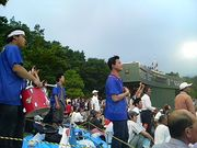 バファローズ東京応援団