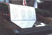 京都文化短期大学