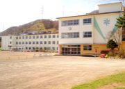 室蘭市立日新小学校
