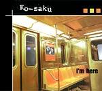 Ko-saku応援する隊^^