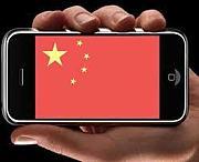 中国を掴め