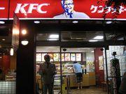 KFC JR奈良駅前店☆