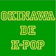 OKINAWA de K-POP