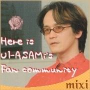 U1-ASAMi/2MB