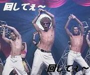 集まれカラオケダンス部隊!