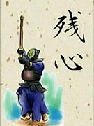 ちばこく剣道部