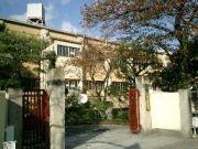 第三錦林小学校
