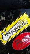 R,T SHIGENOBU
