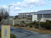 いわき市立小名浜第二中学校