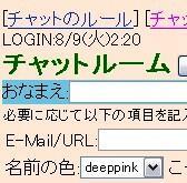 S.O Network.net