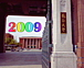 2009年度龍谷大学新入生