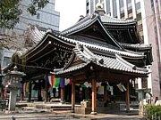 京都 六角堂 池坊