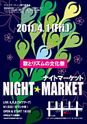 NIGHT☆MARKET