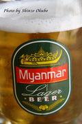 ミャンマービール