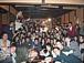 網野中学校1998年卒業