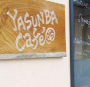 YASUNBA Cafe [やすんばかふぇ]