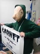 東京工芸大学GARNET