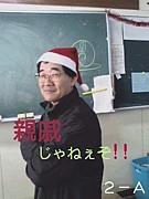 安川の風(・o・)ノ