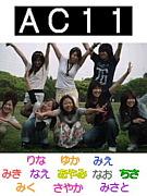 芸短★AC11