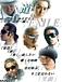 好きな曲  Song By EXILE