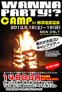 13/5/18-19 Wanna Party!? CAMP
