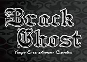 Brack Ghost Promotions