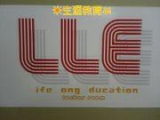 Life Long Education
