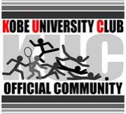 神戸大学KUC
