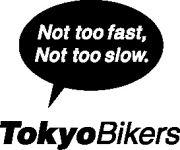 東京バイカーズ