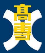 国立八代高専