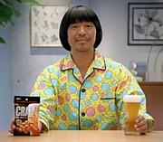 松本人志のクラッツのCMが好き
