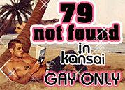【79 not found】in関西 forGAY
