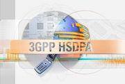 高速パケット通信 - HSDPA -